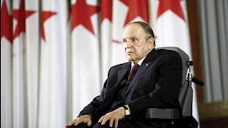 عبدالعزیز بوتفلیقه، رئیس جمهور سابق الجزایر