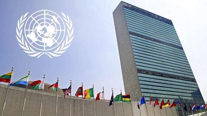 اجلاس شورای حقوقبشر ملل متحد در ژنو