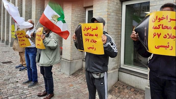 تظاهرات ایرانیان آزاده علیه آخوند جلاد رئیسی