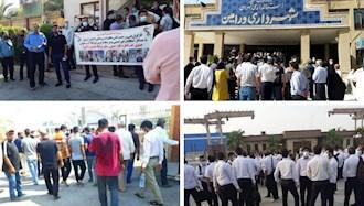 تجمع اعتراضی در شهرهای مختلف