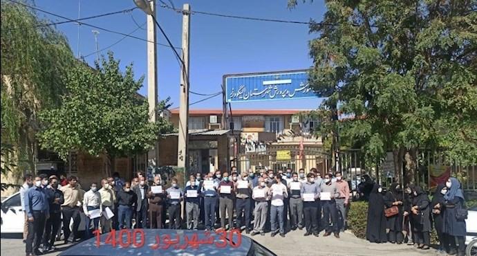 -ع اعتراضی معلمان و آموزگاران در الیگودرز