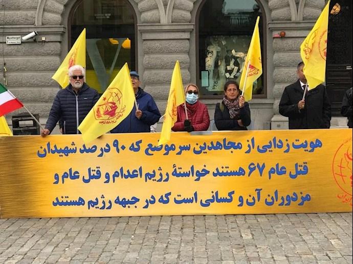 -تظاهرات ایرانیان آزاداه و هواداران سازمان مجاهدین در استکهلم - 1
