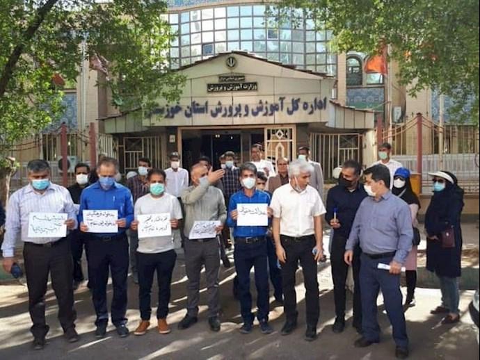 -تجمع اعتراضی معلمان اهواز۲۰ شهریور