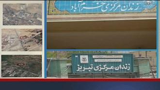 پیام تبریک زندانیان سیاسی هوادار مجاهدین از ۱۳زندان رژیم