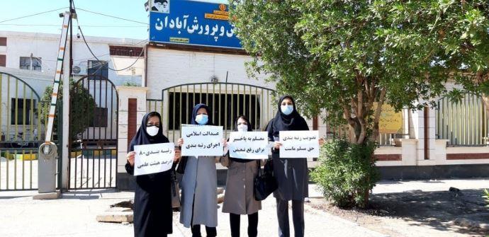 -تجمع اعتراضی معلمان آبادان - اول مهر۱۴۰۰