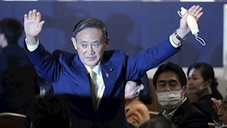یوشیهیده سوگا، نخستوزیر ژاپن