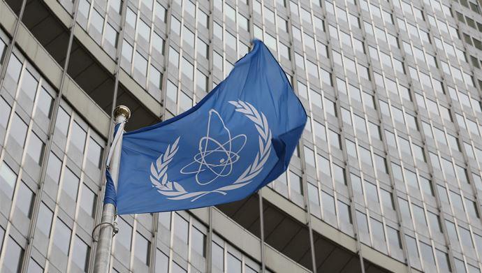 آژانس بینالمللی اتمی
