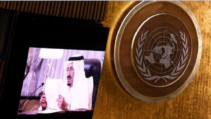 سخنرانی ملک سلمان پادشاه عربستان سعودی  در مجمع عمومی ملل متحد