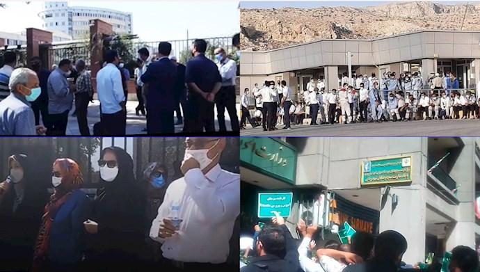 تجمعهای اعتراضی در  چند شهر