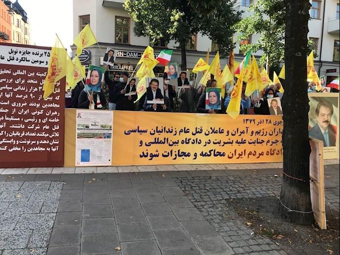 تظاهرات ایرانیان آزاده در استکهلم سوئد در برابر دادگاه دژخیم حمید نوری- ۲۳شهریور۱۴۰۰ - 1