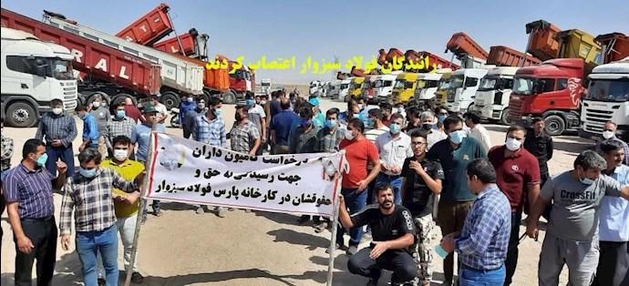 -اعتصاب و تجمع اعتراضی رانندگان استان خراسان رضوی