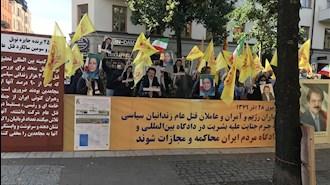 تظاهرات هواداران سازمان مجاهدین و ایرانیان آزاده در استکهلم سوئد