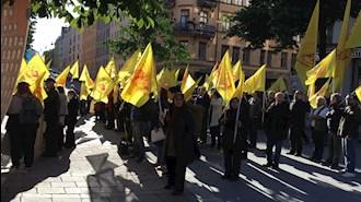 تظاهرات ایرانیان آزاده در استکهلم روز ۱۱ شهریور
