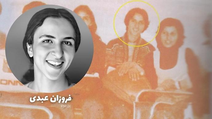فروزان عبدی