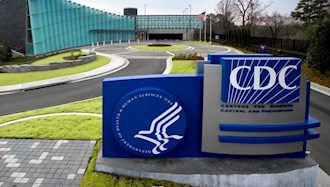 CDCمراکز کنترل و پیشگیری بیماریها