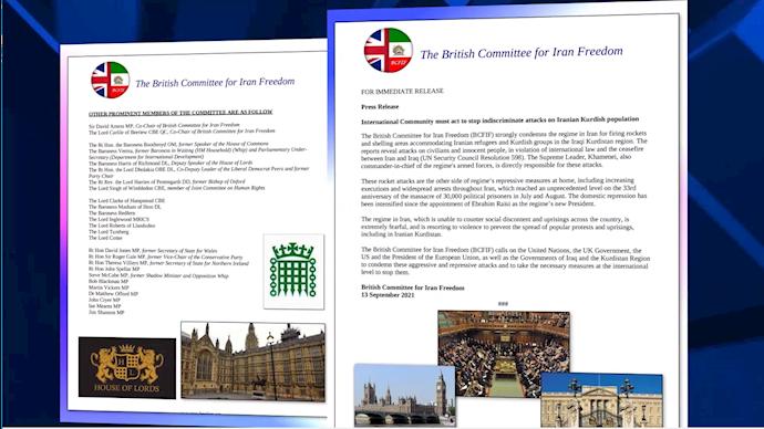 بیانیهٔ کمیتهٴ پارلمانی بریتانیایی برای آزادی ایران، محکومیت توپباران و حملات موشکی رژیم ایران