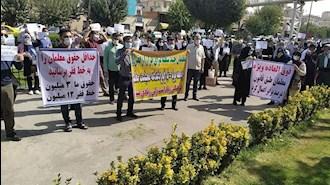 تظاهرات معلمان علیه بی عدالتی در نظام آخوندی