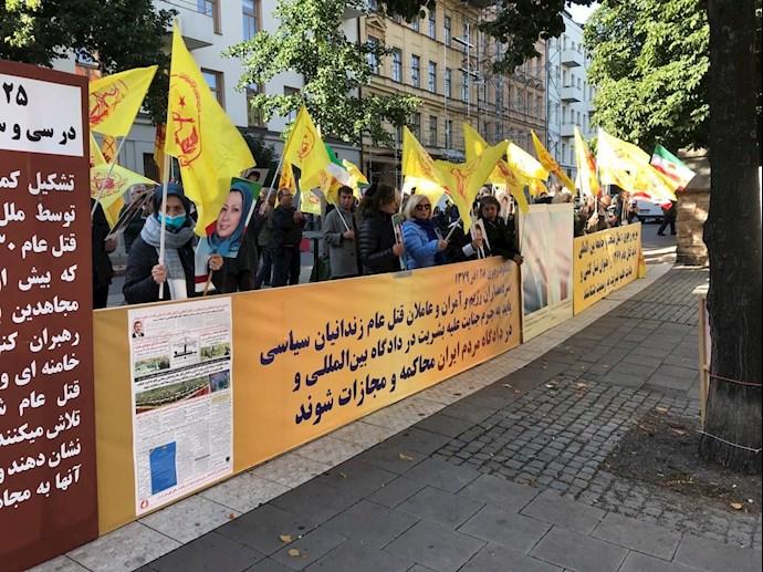 تظاهرات ایرانیان آزاده در استکهلم سوئد در برابر دادگاه دژخیم حمید نوری- ۲۳شهریور۱۴۰۰ - 2
