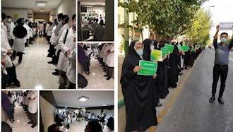 تجمع اعتراضی معلمان کارنامه سبزها و کارورزان پزشکی بیمارستان مفید