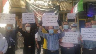 تجمع   اعتراضی بازنشستگان ذوب آهن اصفهان