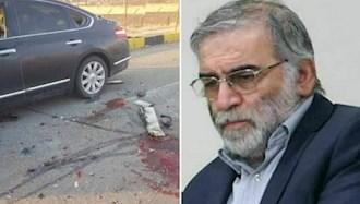 صحنه کشته شدن محسن فخری زاده مهره اصلی اتمی رژیم