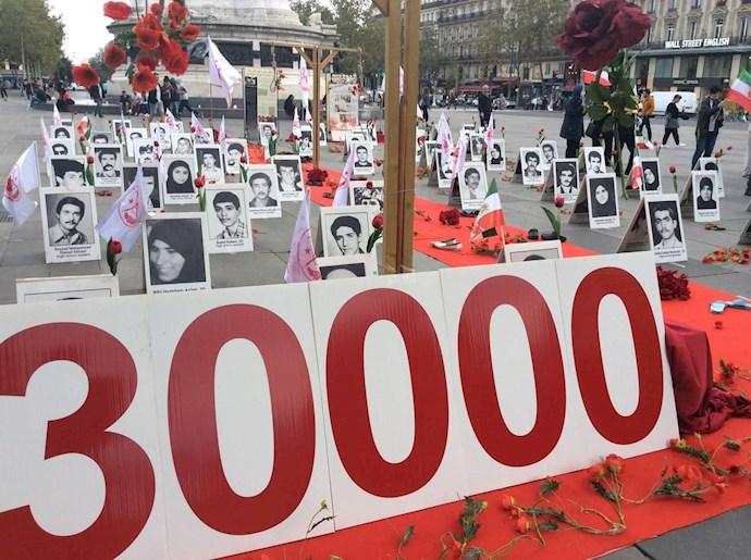 -فرانسه - آکسیون ایرانیان آزاده و هواداران سازمان مجاهدین در شهر پاریس- علیه آخوند رئیسی - 3