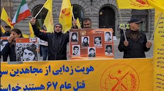 تظاهرات ایرانیان آزاده و هواداران سازمان مجاهدین در برابر پارلمان سوئد