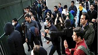 نسل جوان و شورشی ایران
