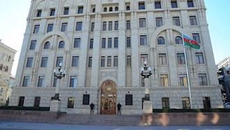 وزارت  کشور جمهوری آذربایجان