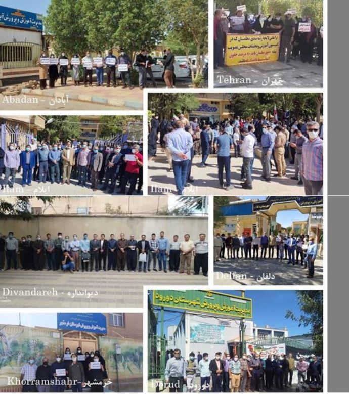 -اعتراضات معلمان در ۴۰ شهر و ۲۰ استان ایران - 0
