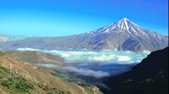 قله سرکش دماوند