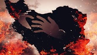 ایران در آتش...
